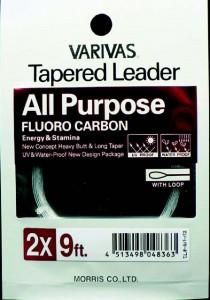 VARIVAS FLUORO LEADER 9' 4X