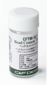 Head Cement for the CFT-220 Kit